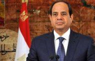 بالفيديو : الرئيس السيسي يبشر المصريين بــ خبر مفــرح و مفاجأة لـ«الفقراء»