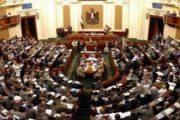 """عاجل : 1200 جنيه شهرياً لـلعاطلين"""" يقرها البرلمان المصري  تعرف على الشروط """""""