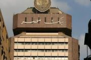 عاجل وظائف جديدة بنك مصر لحديثي التخرج والتقديم إلكترونيا حتى 21 أكتوبر 2017