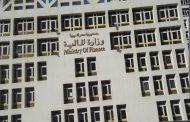 تجديد الثقة في البرنامج الإصلاحي في مصر..وبنك النقد الدولي يعتمد صرف الشريحة الثالثة خلال الايام المقبلة