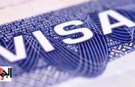 عاجل وبقرار رسمي: قطر تسمح لــ  80 جنسية مسموح بدخول دولتها دون تأشيرة، تعرف عليهم الآن...