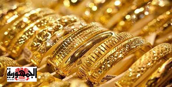 عاجل : انخفاض في أسعار المعدن الأصفر وشعبة الذهب تؤكد الامر