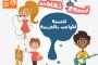 احلام وامنيات للدكتور /// هاني عبد الظاهر ...