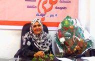 القومي للمرأه بالشرقية : حملات توعية ضد زواج القاصرات والحد من الزيادة السكانية بقيادة سامية عسل