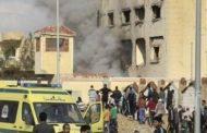 الجمهورية اليوم : استشهاد أكثر من240 و135 جريح بتفجيرات مسجد الروضة... بالعريش