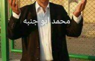 الف مبروك لنجاح محمد ابو جنبه رئيسا لنادي دمياط