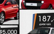 اقرأ تفاصيل أرخص 10 سيارات أوتوماتيك متداولة في السوق المصري