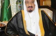 ننشر لكم  بالأسماء الكاملة لـ 19 أميرا ومسئولا ورجل أعمال سعوديين متهمين بالفساد