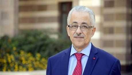 طارق شوقي : الامتحانات «أون لاين»