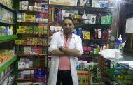 الدكتور هاني عبد الظاهر// يشرح لنا اهمية المضاضات الحيويه في حياتنا