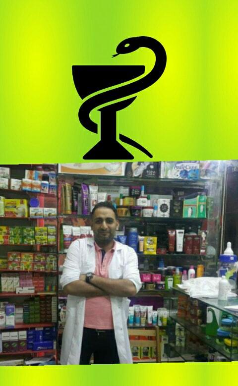 الدكتور هاني عبد الظاهر/// يلقي الضوء علي اهمية مهنة الصيدله واصولها ...