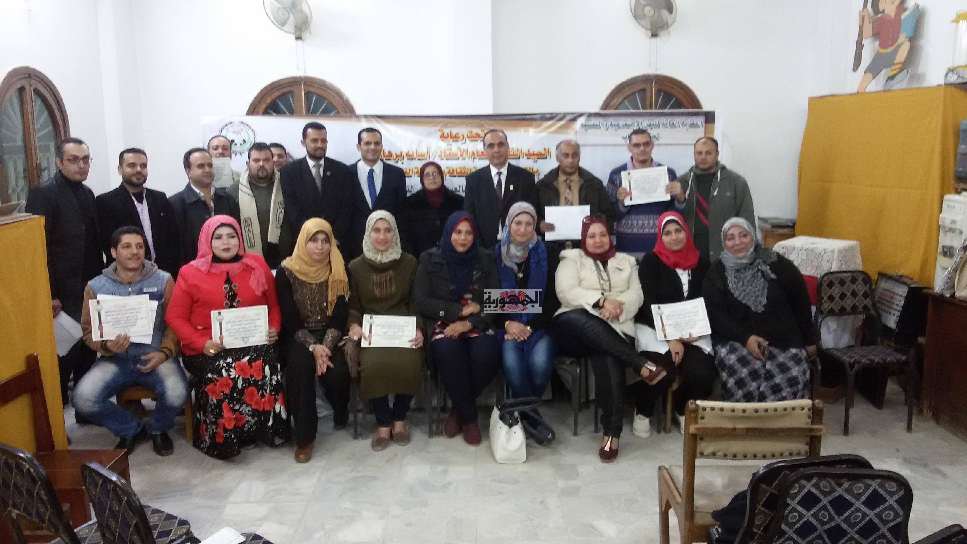 فاعليات احتفال نقابة المهن الاجتماعية بالعيد السنوى وتكريم المتميزين فى جميع القطاعات بالغربية
