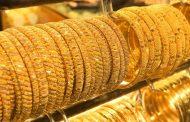عاجل ولاول مرة :الذهب يتجه لأكبر انخفاض أسبوعي منذ مايو
