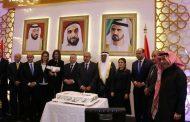 محافظ مطروح : يشارك في العيد الوطني لدولة الامارات