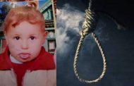 الإعدام شنقا لقاتل طفلة بعد تعذيبها لخلافات مع والدها بقرية المشاعلة بأبوكبير شرقية