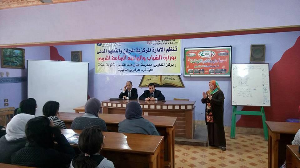 شباب الشرقيه : تنفيذ البرنامج التدريبى