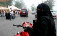 شاهد السعودية تسمح للنساء بقيادة الدراجات النارية و...............!