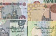 مصادر موثوقة : تغيير العملة سيجعل الحكومة تسيطر علي 3.5 تريليون جنيه