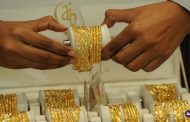 تجار الذهب يصرخون ..بيتنا هيتخرب … «هنقفل بسبب الأسعار»
