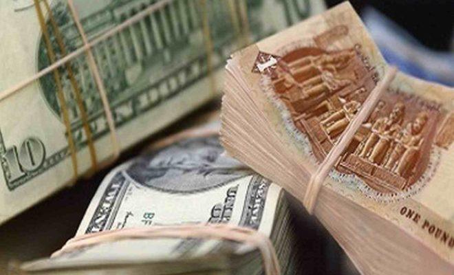 عاجل :تصريح من البنك المركزي عن حقيقة وصول الدولار الى 23 جنيه