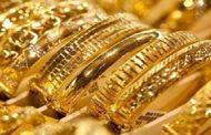 الذهب يرتفع لاعلى مستوياته ليسجل  مبلغ 757 جنيها للجرام والتفاصيل...