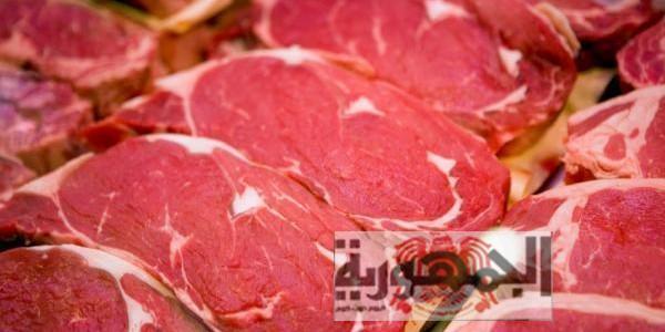 بشرى للمصريين :انخفاض كبير في أسعار اللحوم البلدية في الأسواق 40 جنيها