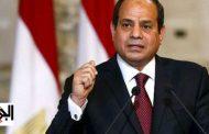 عاجل.. السيسي يصدر قرار جمهوري إلزامي لكل المواطنين في مصر