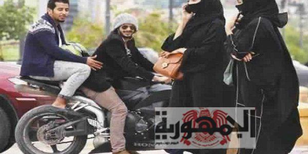 تحرش بالسعودية