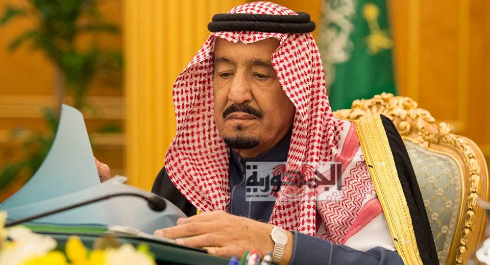 السلطات السعودية تلقي القبض على 11 امير