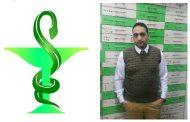 الدكتور هاني عبد الظاهر/// يتحدث عن احتكار صناعة الدواء في مصر