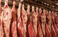 بشرى للمصريين بالفيديو :وزارة الزراعة: «انخفاض أسعار اللحوم 30 جنيهاً في الكيلو» فيديو