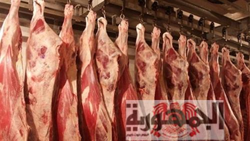 امخفاض اسعار اللحوم