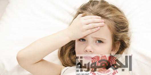 نزلة البرد لدى الاطفال اسبابه وعلاجه