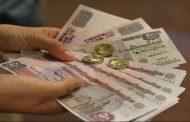 بشرى سارة :زيادة معاشات المتقاعـدين بعد أول يوليو القـادم والتفاصيل ...