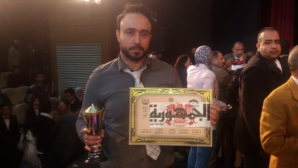 بالصور:تكريم صحفي الجمهورية