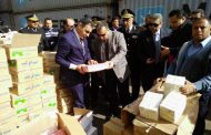 بالصور: الإدارة العامة لشرطة ميناء الإسكندرية البحرى تنجح فى إحباط محاولة تهريب 18 طن من الأدوية البشرية المدعمة والمنتجة محلياً إلى خارج البلاد