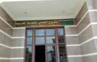 ٢٧٢ عامل بمصنع الوجبات المدرسية  بأبوسلطان بالإسماعيلية يعلنون الإعتصام بسب عدم صرف رواتبهم للشهر الثانى .