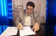 الجمهورية اليوم تنعي خالد الدقم رئيس مجلس إدارة قناة اي بي سي العربي في وفاة خالته.