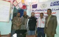 بالصور:جمعية تنمية المجتمع بالعركي بفرشوط في قنا تنظم تدريب عن مهارات التواصل والاقناع