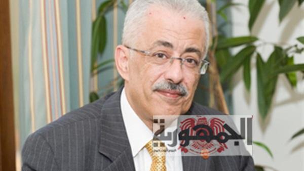 تعرف على مصير وزير التعليم في التغيير الوزاري الجديد ...