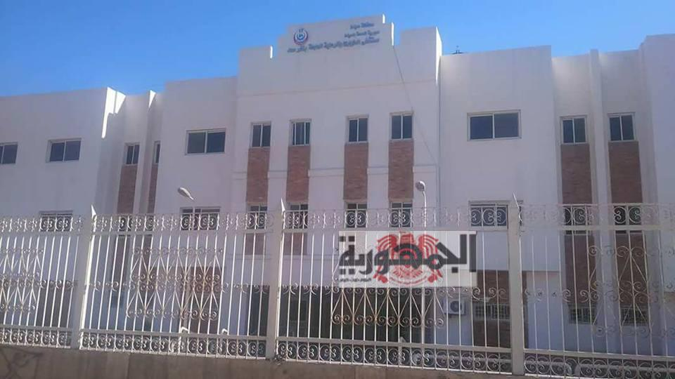 فضيحة مشتشفى كفر سعد المركزي