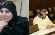 العنوسة. حوار مع الدكتورة غادة أمين الطحان