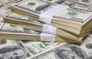 نرصد لكم   تحرك مفاجئ في سعر الدولار الأميركي في السوق السوداء