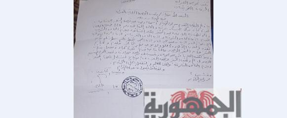 صرخة مواطنة من الشرقية لوزير التموين