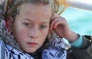 العدو الصهيوني يقرر تمديد سجن عهد التميمي..ووالدها: أفعل ما بوسعي لتحرير ابنتي من السجن