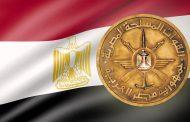 القوات المسلحة تحذر  أسر شهداء القوات المسلحة والشرطة  من النصابين