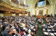 «النواب» ترفض قرار البرلمان الأوروبي بشأن عقوبة الإعدام في مصر