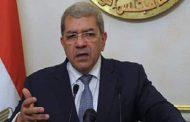 وزير المالية: إعفاء بشكل مؤقت للسلع المستوردة بغرض التصنيع من رسوم الجمارك