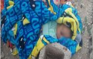 العثور على طفل رضيع عمر يوم واحد ملقى على الارض بطريق بنايوس - شرقية