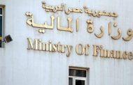 عاجل وزارة المالية : زيادة جديدة فى علاوة المرتبات والمعاشات يوليو القادم ..